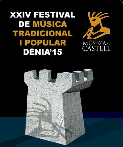 2015-musica-al-castell-denia