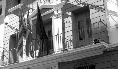 Entran a robar en el Ayuntamiento de Pedreguer en pleno confinamiento